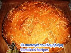 Ζυμωτό Ψωμί με μαγιά | Αραβική Κουζίνα – Arabic Kitchen – المطبخ العربي – Συνταγές του Καμηλιέρη