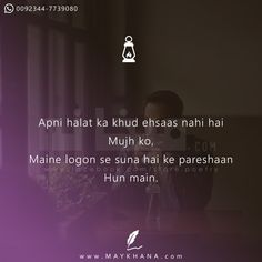 Maya Quotes, Sufi Quotes, True Love Quotes, Poetry Quotes, New Chapter Quotes, Quotes About Hate, Words That Describe Me, Mixed Feelings Quotes, Sufi Poetry
