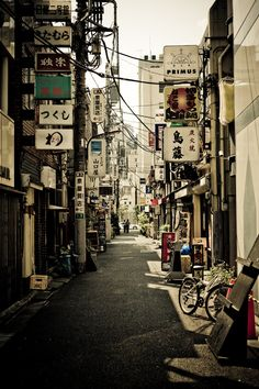 The back streets of Kyoto, Japan (日本)