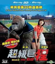 Sung Dong Il, China Movie, Movie Gifs, Movies To Watch, Comedy, Singing, Videos, Hong Kong, 2d
