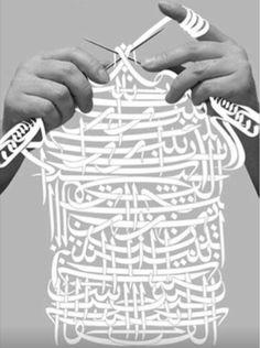Knitting Words