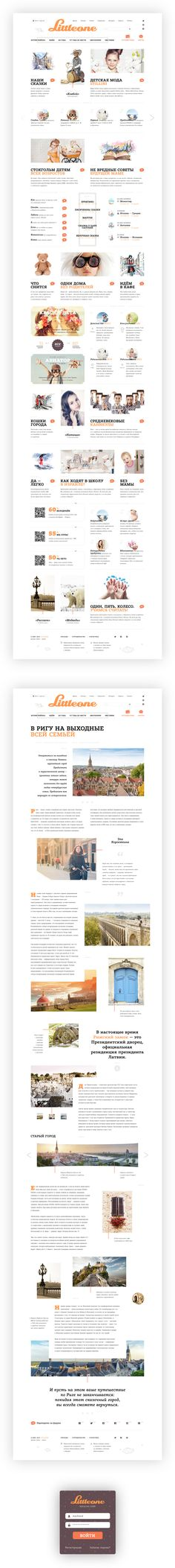 Littleone on Behance