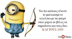Funny Greek Quotes, Funny Quotes, We Love Minions, Popular Girl, Picture Video, Kai, Hilarious, Jokes, Teen