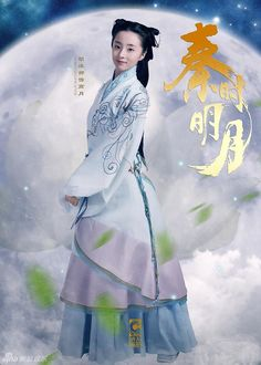 Air date for Tangren's drama remake of The Legend of Qin Chinese Characters, Disney Characters, Fictional Characters, Michelle Chen, Film China, Chinese Tv Shows, Oriental Fashion, Oriental Style, Chinese Culture