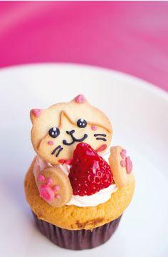 #kawaii #kitty #cupcake
