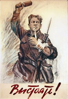 """Endure!"" Russian WWII poster"