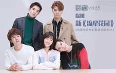 Meteor Garden Cast, Meteor Garden 2018, Film China, Shan Cai, Aaron Yan, A Love So Beautiful, Film Books, Drama Movies, Movies And Tv Shows