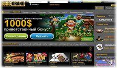 Eurogrand Casino имеет обширную и привлекательную бонуснусную программу. В начале вы можете, в дополнение к 300% приветственного бонуса до € 300, далая депозит и получить еще дополнительно 10% -15% бонус на все депозиты выбрав альтернативный вариант пополнения игрового счета.  http://www.vawego.ru/casino/262-eurogrand-casino.html