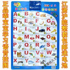 RMB 14 正版乖宝宝幼儿学习语音挂图 儿童早教认知英文字母有发声音挂画-淘宝网
