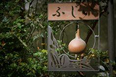 Sign in Miyajima, Japan (says Fujii) photo by Kieron Helsdon