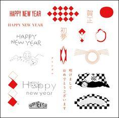 Love Design, Design Art, Graphic Design, Cookie Designs, New Year Card, Japanese Design, Packaging Design, Banner, Greeting Cards