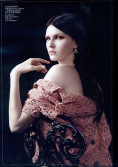 Willy Vanderperre / Vogue China