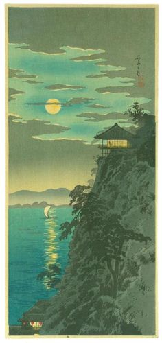 Original Japanese woodblock print by Takahashi Shotei Hiroaki