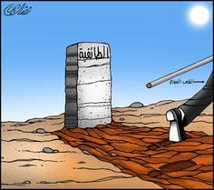 كاريكاتير - نضال ديب (سوريا)  يوم الجمعة 23 يناير 2015  ComicArabia.com  #كاريكاتير