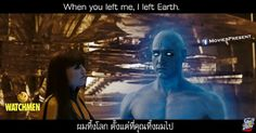 Watchmen Quotes Watchmen Quotes, When You Leave, You Left Me, Movie Posters, Film Poster, Popcorn Posters, Film Posters