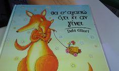 Τα πιο τρυφερά βιβλία που βοηθούν τα παιδιά να αντιμετωπίζουν τις δυσκολίες με ενσυναίσθηση School Lessons, Activities For Kids, Fairy Tales, Cover, Books, Art, Art Background, Libros, Children Activities