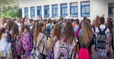 Έρχεται η «Happy Friday» σε όλα τα Δημοτικά Σχολεία της χώρας Σας ενδιαφέρουν                          Ξανακύλισε στην «κόκα» γνωστός ηθοποιός. Δεν αντέχ...                                 ...