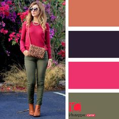 Learn How To sell your photos online easily And Make Profits. Colour Combinations Fashion, Color Combinations For Clothes, Fashion Colours, Colorful Fashion, Color Combos, Mode Outfits, Fashion Outfits, Womens Fashion, Olive Green Outfit