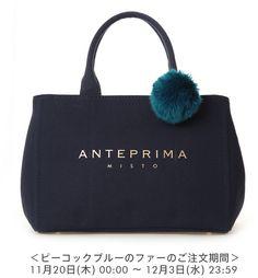 ShopStyle(ショップスタイル): Anteprima ロゴ*T スペチャーレ/ミディアム/ナチュラル