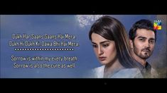 this is the original soundtrack of the drama serial Tabeer on Humtv composed by Naveed Nashad and sung by Nabeel Shaukat. Pakistani Dramas, Ali, The Cure, Lyrics, Songs, Music, Youtube, Movie Posters, Musica