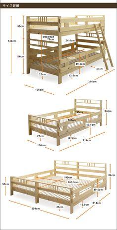 Spectacular Diy Bed Design Ideas That Suitable For Small Space Bed Frame Plans, Bunk Bed Plans, Diy Bed Frame, Bunk Beds, Kids Bedroom Furniture, Pallet Furniture, Furniture Design, Bed Frame Design, Bunk Bed Designs
