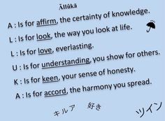 Alluka Name Meaning From My Twin