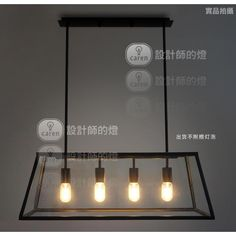 $322.00 / piece Fixture Width: 78 cm (31 inch) Fixture Length : 30 cm (12 inch) Fixture Height:88 cm (35 inch) Color : black Materials:glass,iron