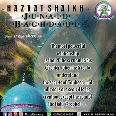 27 Rajab, Most Powerful, The Secret, Islamic, The Creator, Relationship, History, Movie Posters, Historia