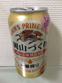 KIRIN BEER Can Japan Oakayama Zukuri Limited design 2016 Japanese empty 350ml