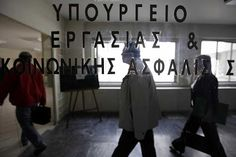 vlahata samis  ΚΕΦΑΛΟΝΙΑ: Κυριακάτικες «εφόδους» ξεκινά η Επιθεώρηση Εργασία...