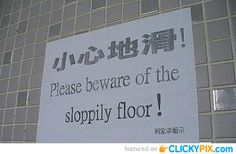 Silly-Engrish-signs (18)