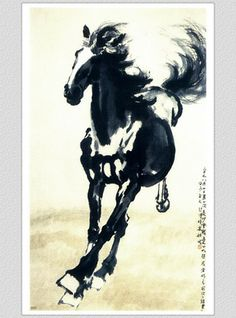 Google Image Result for http://blog.chinesehour.com/wp-content/uploads/2007/09/xu_beihong_painting-_horse.jpg