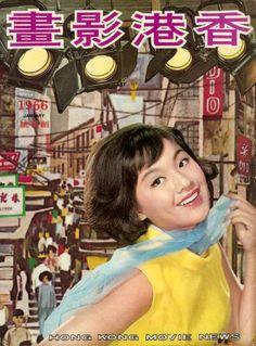 Hong Kong movienews, January 1966.