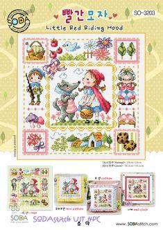 Little Red Riding Hood cross stitch chart. by GeniesCrossstitch