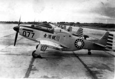 P-51 of the Republic of China Air Force, 1953 - North American P-51 Mustang - Wikipedia, the free encyclopedia