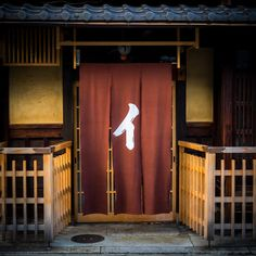 In Love with Japan Japanese Door, Japanese House, Japan Design, Kyoto, Japanese Restaurant Design, Noren Curtains, Japan Architecture, Japanese Aesthetic, Japanese Culture