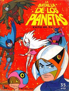 Kitsch, Battle Of The Planets, 70s Tv Shows, World Of Tomorrow, Mundo Comic, Cult Movies, Nerd Geek, Guardians Of The Galaxy, Movies Showing