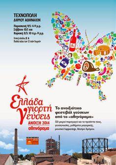 Αύριο ξεκινάει το γαστρονομικό γεγονός της χρονιάς!!! Pastry Cake, Shit Happens, Movie Posters, Travel, Viajes, Patisserie Cake, Film Poster, Destinations, Traveling
