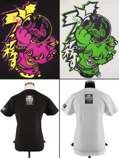 BOMB T-Shirt (2 Colors)