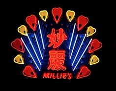 Millie's Centre Neon Sign (miniature replica) Glass tubes, neon gas, electronic transformers, acrylic 2014 860mm (H) x 1100 (W) x 76mm (D) Courtesy: M+, West Kowloon Cultural District  #Mplus #WKCDA #HongKongese #exhibition #Duddellsartprogram #DAPHK #ICA #icalondon #collaboration #artbasel15 #contemporaryart #fineart #jiagroup #duddellshk
