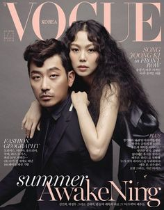 """Ha Jung Woo, Kim Tae Ri and Kim Min Hee are Featured in """"Vogue"""" Pictorial 