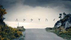 The Rapha Continental: Assynt