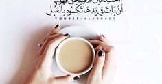 Pin by Heba Attar on مما اعجبني | Pinterest
