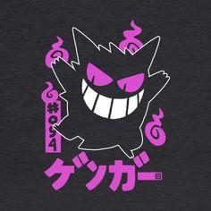 Oc Pokemon, Gengar Pokemon, Ghost Pokemon, Gengar Tattoo, Photo Kawaii, Dark Purple Aesthetic, Posca Art, Cartoon Profile Pictures, Sharpie Tattoos