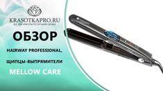 Hairway Professional, Щипцы-выпрямители Mellow Care