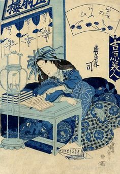 A beauty reading by candlelight. Keisai Eisen (1790-1848), Japanese artist.