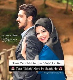 Best Couple Quotes, Muslim Couple Quotes, Muslim Love Quotes, Love In Islam, Islamic Love Quotes, Muslim Couples, True Love Qoutes, Baby Love Quotes, Love Husband Quotes