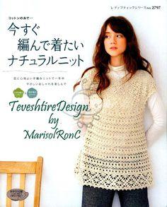 Buotique SHA n.2797 - Azhalea Let's Knit 1.2 - Picasa-verkkoalbumit