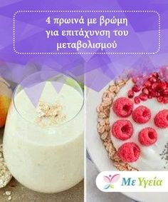 4 Breakfasts with Oatmeal to Speed Up Metabolism This is an article which talks about the benefits of eating foods containing oatmeal, especially at breakfast. It also gives recipes for delicious dishes with oatmeal to eat in the morning. Speed Up Metabolism, Diet Planner, Breakfast Snacks, Some Recipe, Foods To Eat, Tasty Dishes, Smoothies, Oatmeal, Clean Eating