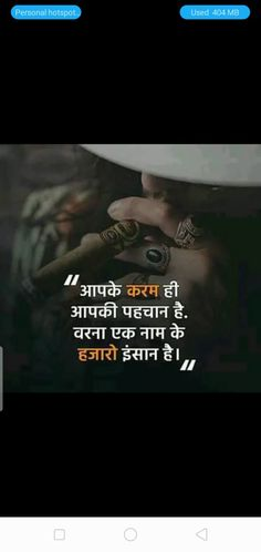 Hindi Words, Hindi Quotes, Wisdom Quotes, True Quotes, Words Quotes, Quotations, Rap Captions, Funny Logic, Caption Lyrics